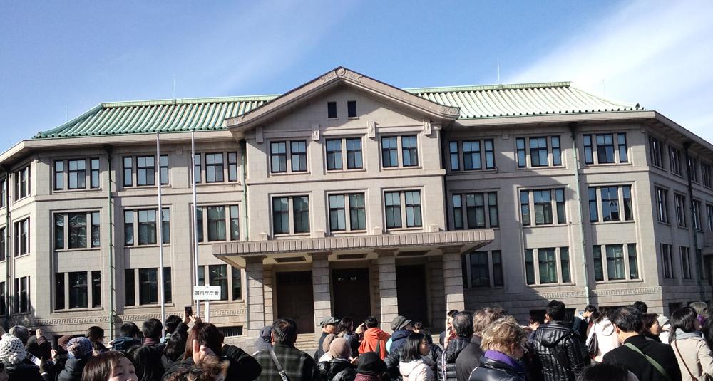 これが宮内庁!
