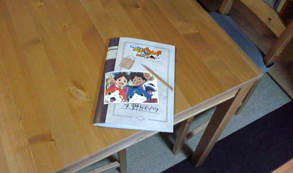 パンフレット。むかし学校で使ったような懐かしいノートのよう。