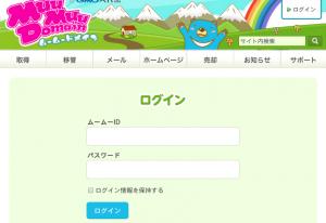 スクリーンショット 2015-01-20 1.55.49