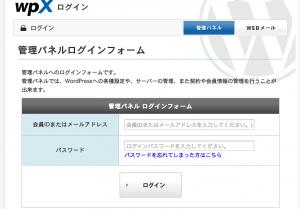 スクリーンショット 2015-01-20 1.59.17