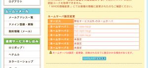 スクリーンショット 2015-01-20 1.58.18