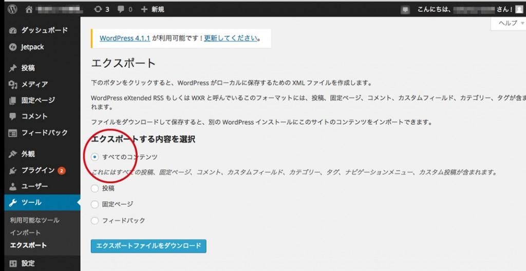 スクリーンショット 2015-03-16 14.46.57