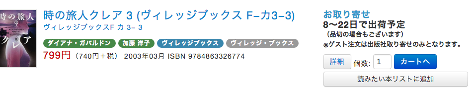 スクリーンショット 2015-09-08 20.47.56