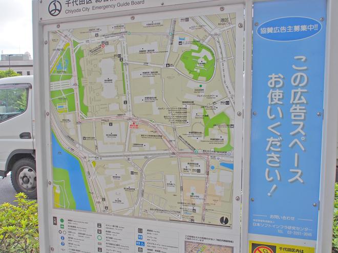 永田町駅周辺の地図