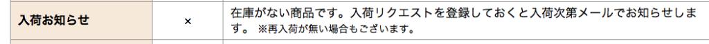 スクリーンショット 2015-09-08 20.37.02