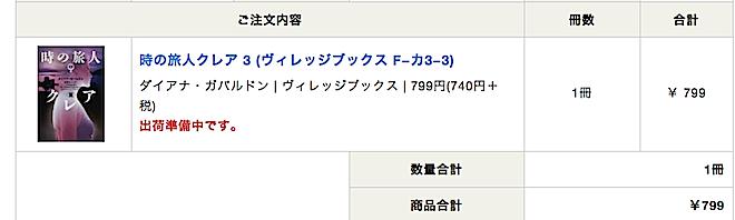 スクリーンショット 2015-09-08 19.37.05