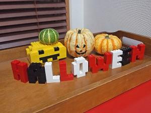 レゴのハロウィン飾り(文字)2