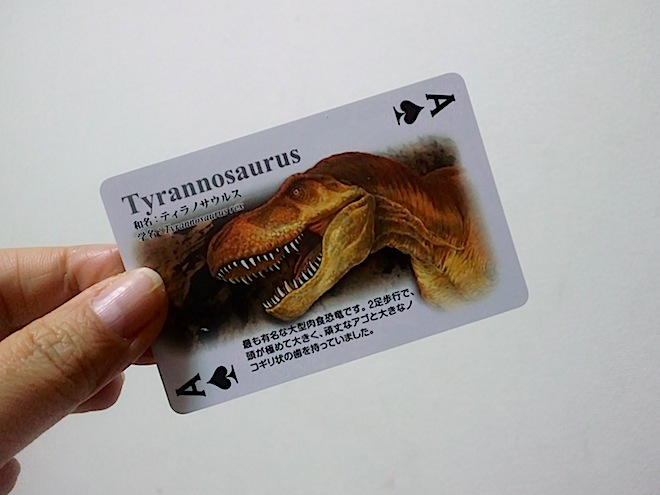 恐竜トランプ