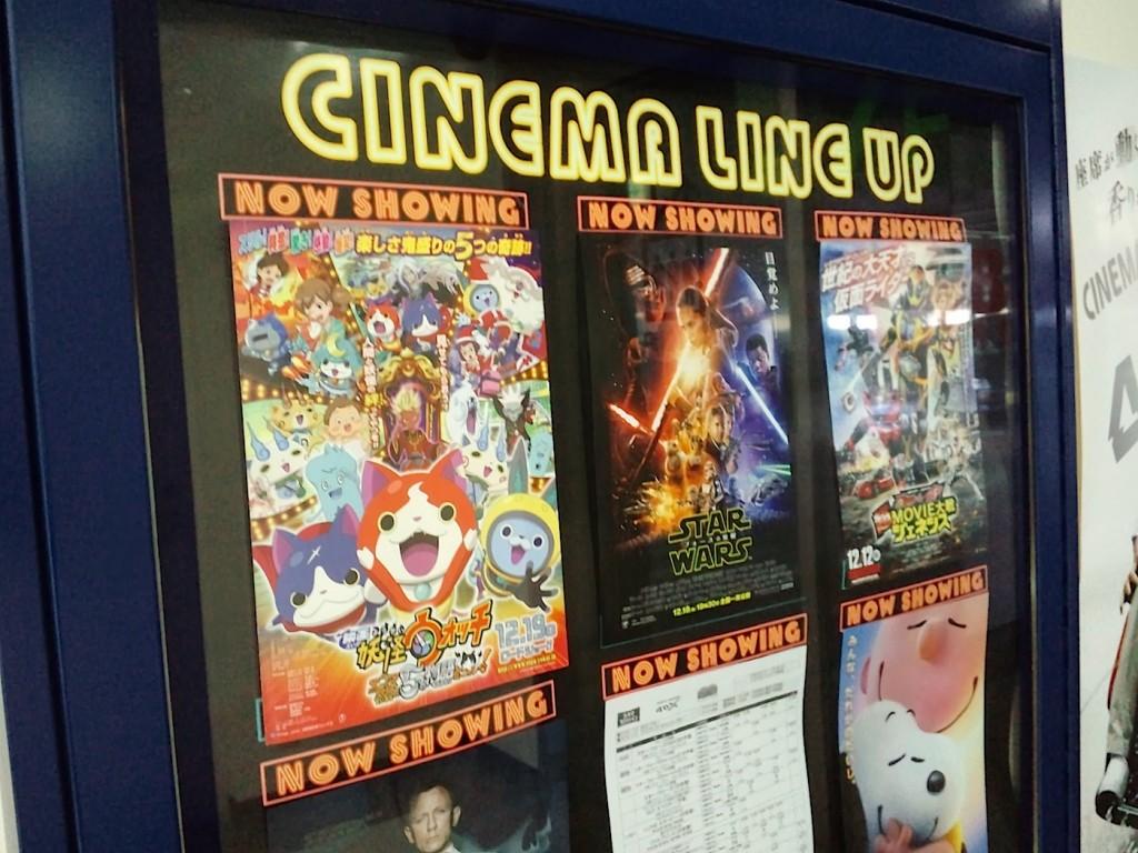 映画館で妖怪ウオッチ
