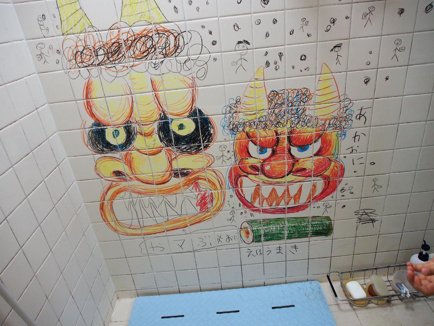 お風呂場のタイルに描いた鬼の絵