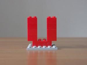 レゴ、アルファベット、U