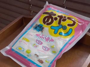 江別製粉のパンケーキミックス