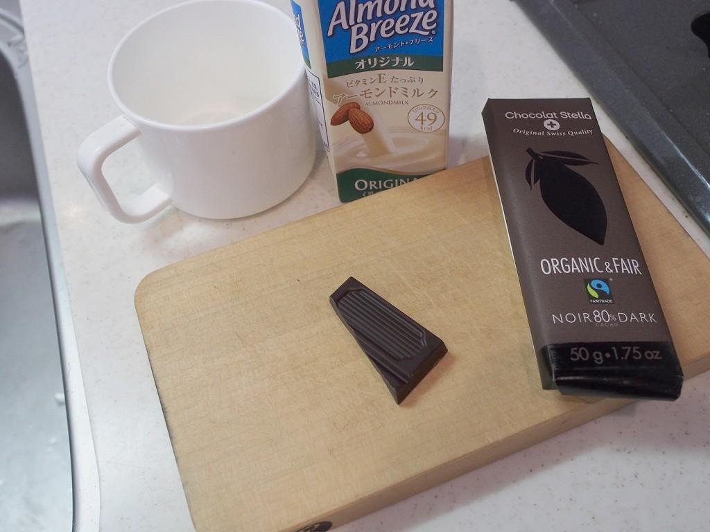 ダークチョコレートとアーモンドミルク