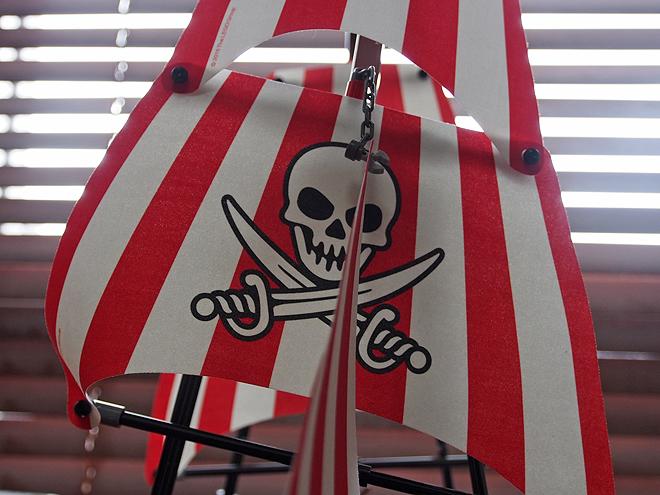 海賊船の帆