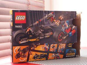 レゴ、バットマンのバイク