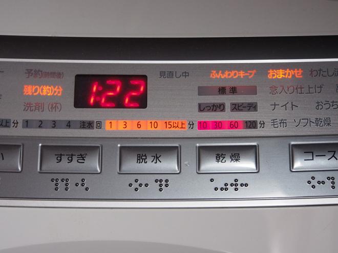洗濯機の表示