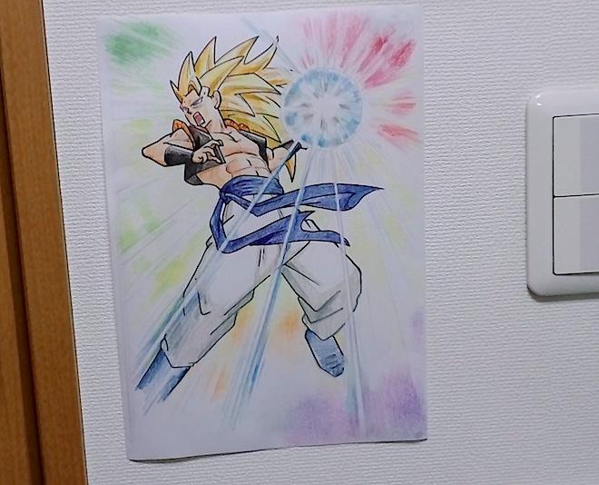 ドラゴンボールのカードを見て塗り絵をつくってみたゴジータ