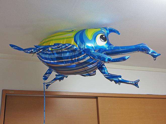 カブトムシのバルーン、青