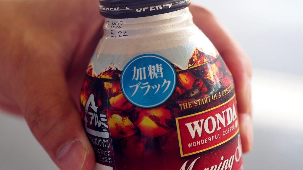 缶コーヒーのマーク「加糖」