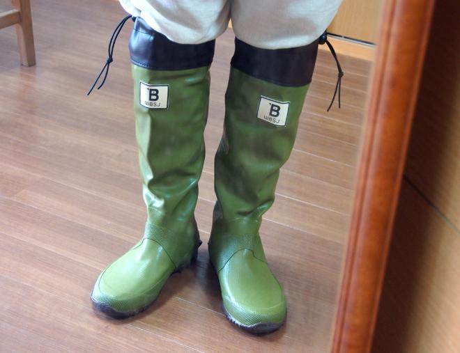 バードウォッチング長靴、前から