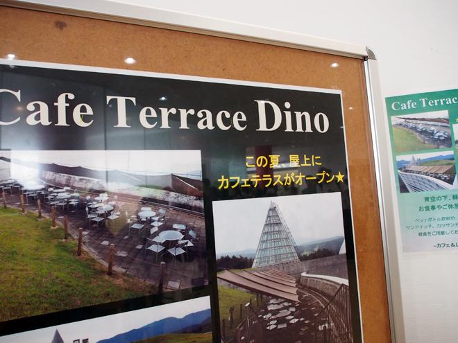 屋上カフェテラスのポスターその2