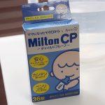 ミルトンcp、錠剤