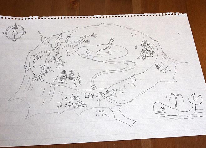 謎の島の地図、したがき