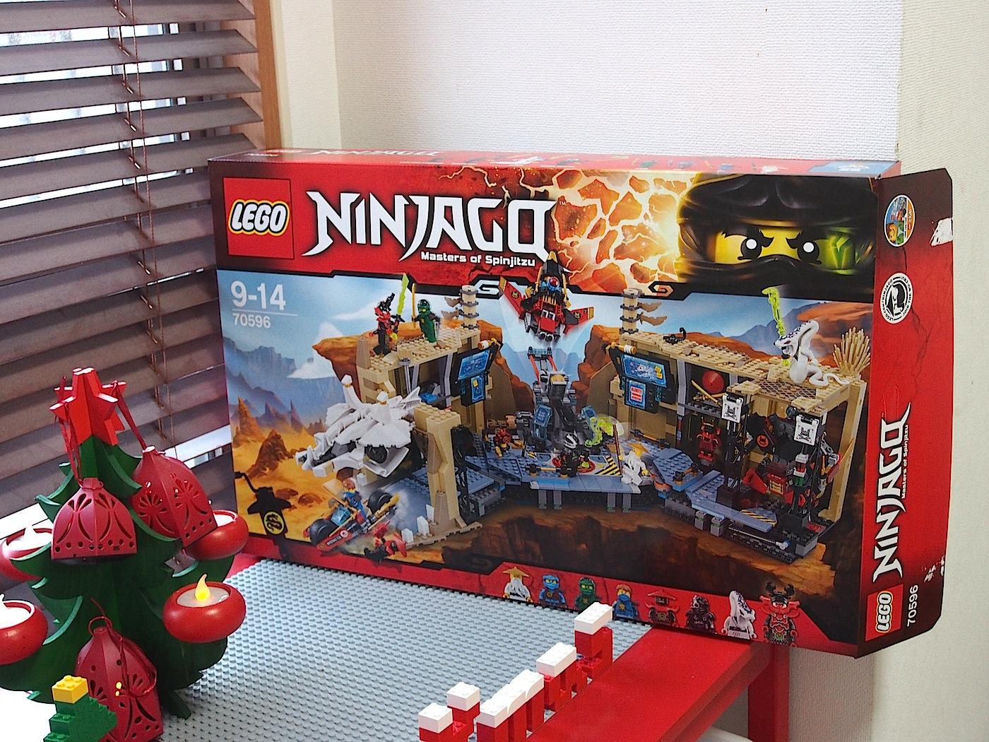 レゴ、ニンジャゴー、洞窟基地ニンジャベースX、パッケージ