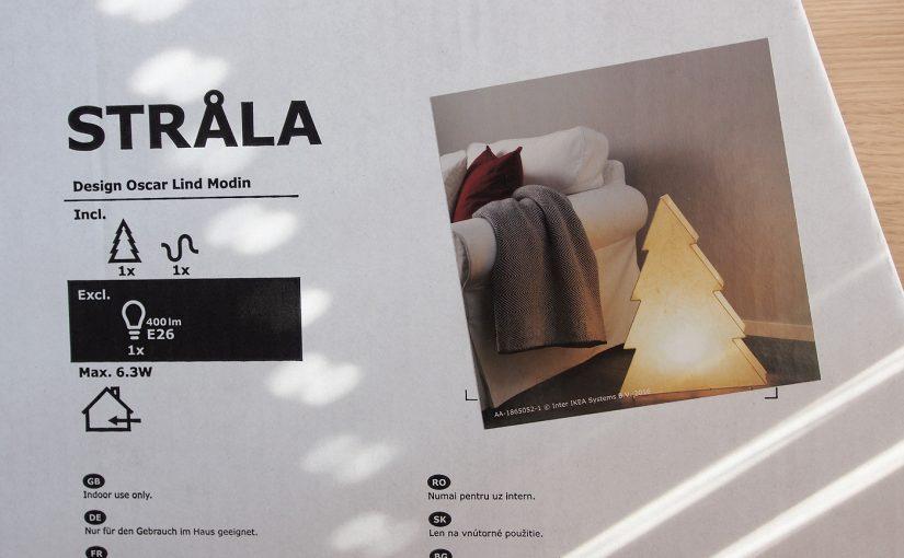 IKEA、クリスマスの飾り2