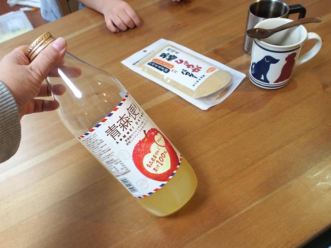 リンゴジュース、生姜パウダー