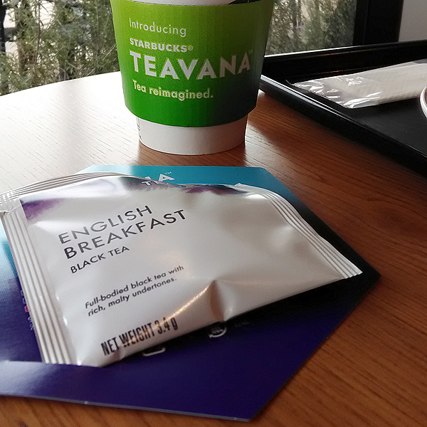 おまけの紅茶
