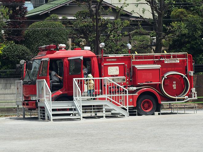 がらくた公園、消防車