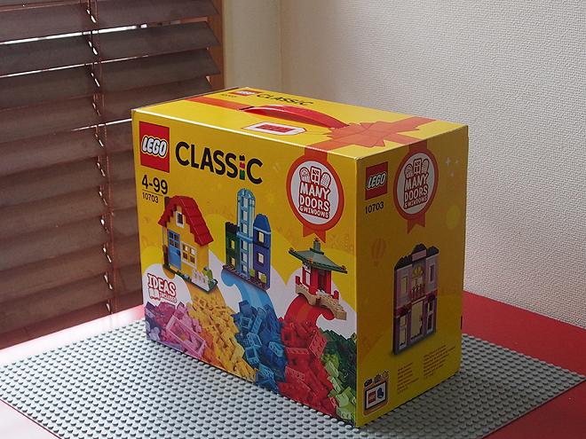 レゴ クラシック〈建物セット〉パッケージ