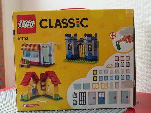 レゴ クラシック〈建物セット〉パッケージ、背面