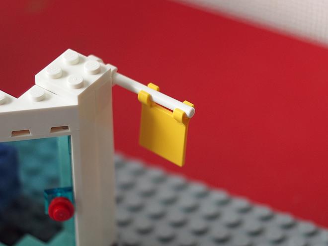 黄色い旗、レゴ、お店