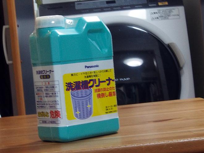 洗濯槽クリーナー