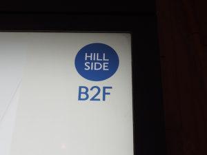 hill side b2f