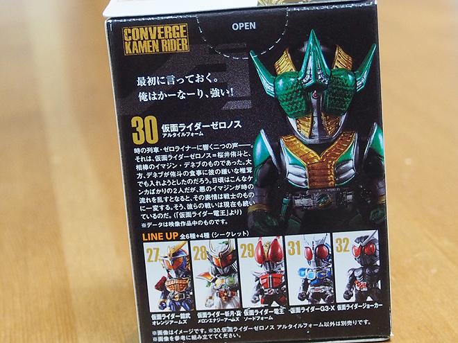 converge kamen rider 6,パッケージうらがき