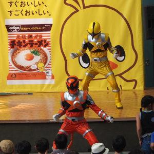 キューレンジャーショー、大森3