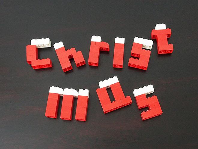 [クリスマス準備]レゴでアルファベット「Christmas」2017