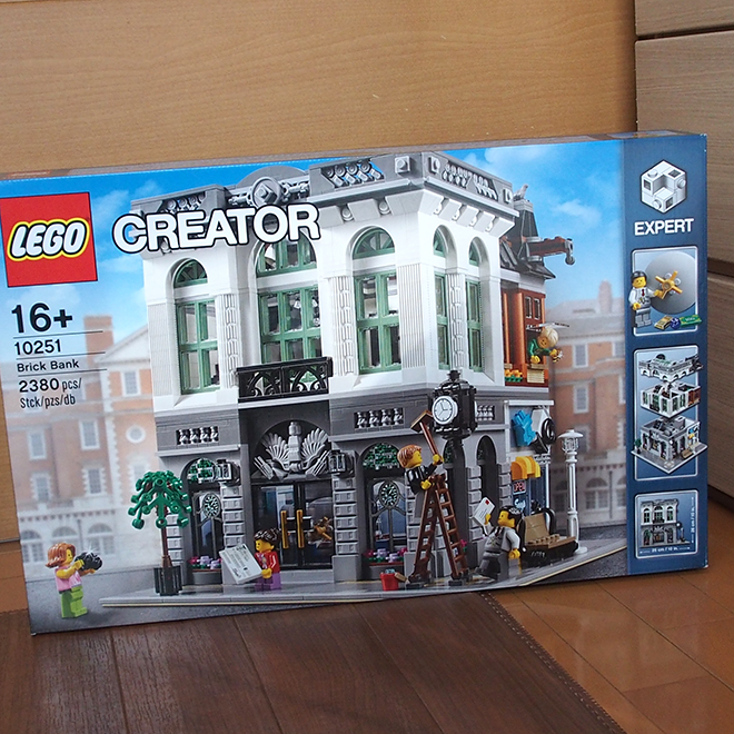 レゴ、ブリックバンク、パッケージ