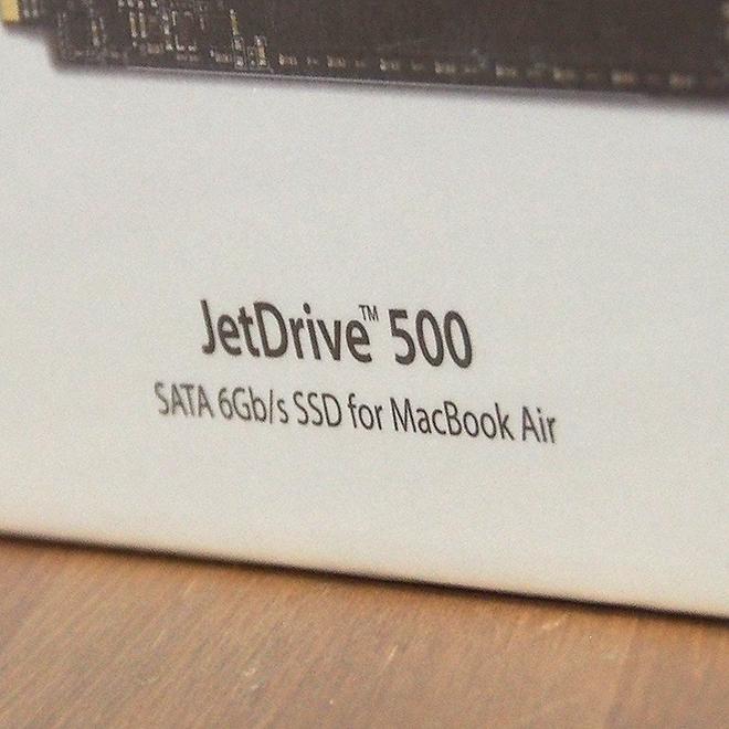 jetdrive 500