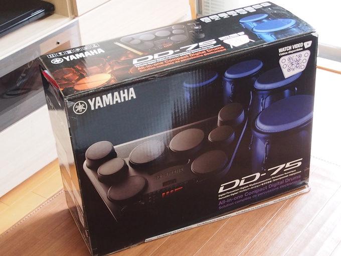 電子ドラム[YAMAHA]DD-75