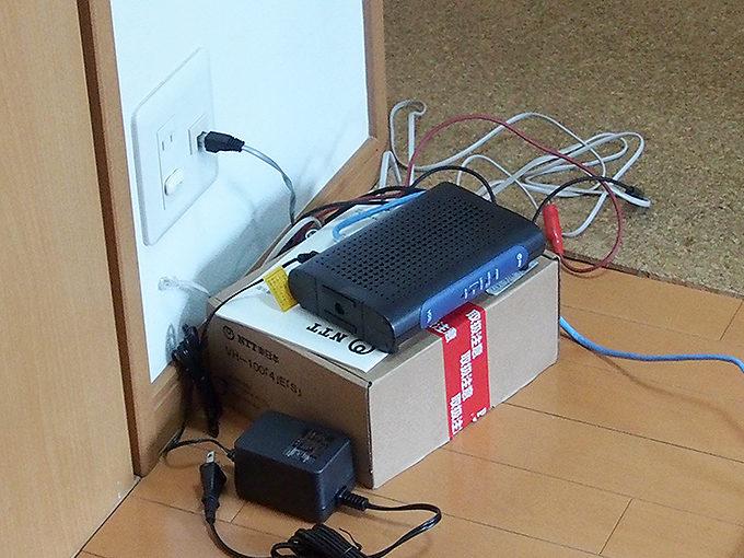 縛りのないインターネット接続。DTIにしてみた!