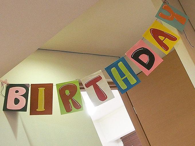 5分しかなくても飾るべし!誕生日ガーランド