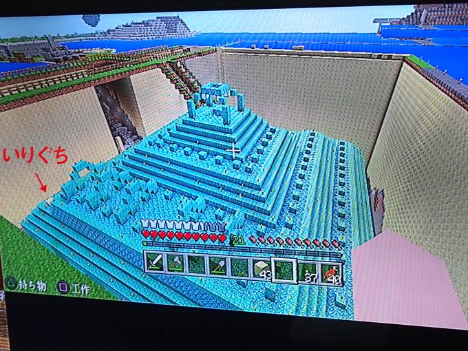 海底神殿、斜め後ろ