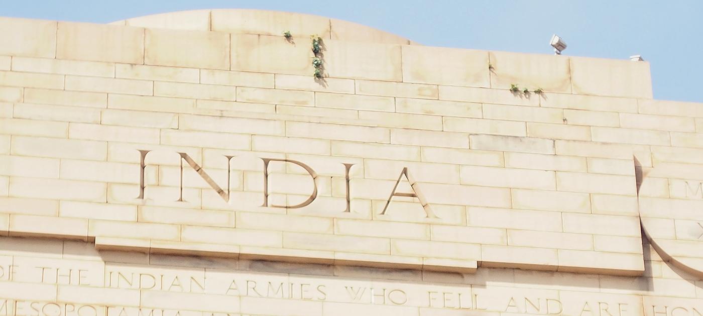 india、インド門文字
