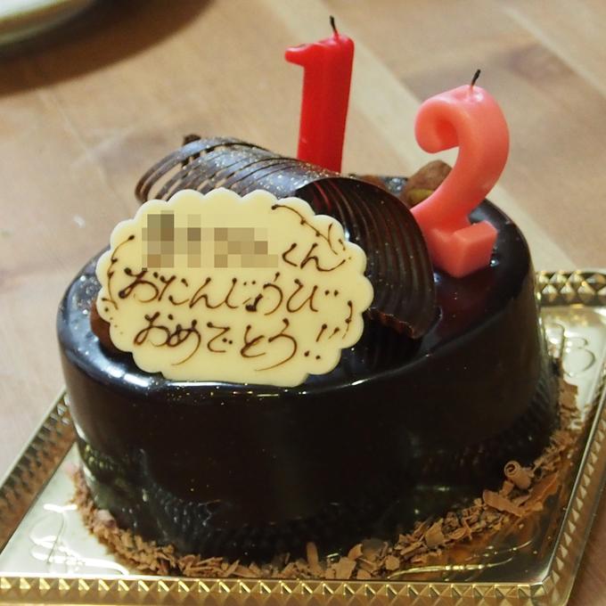 12、誕生日ケーキ、日本