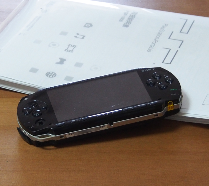 PSP、修理前