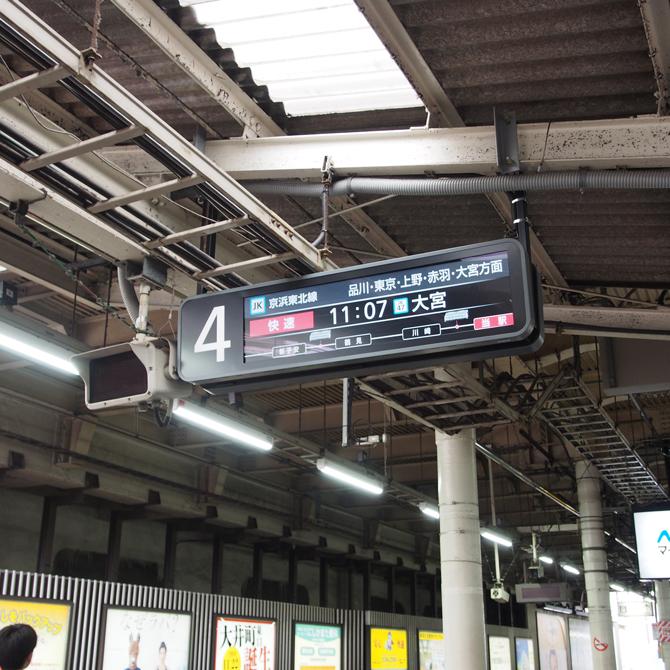 蒲田、発車標、LCD式 全体